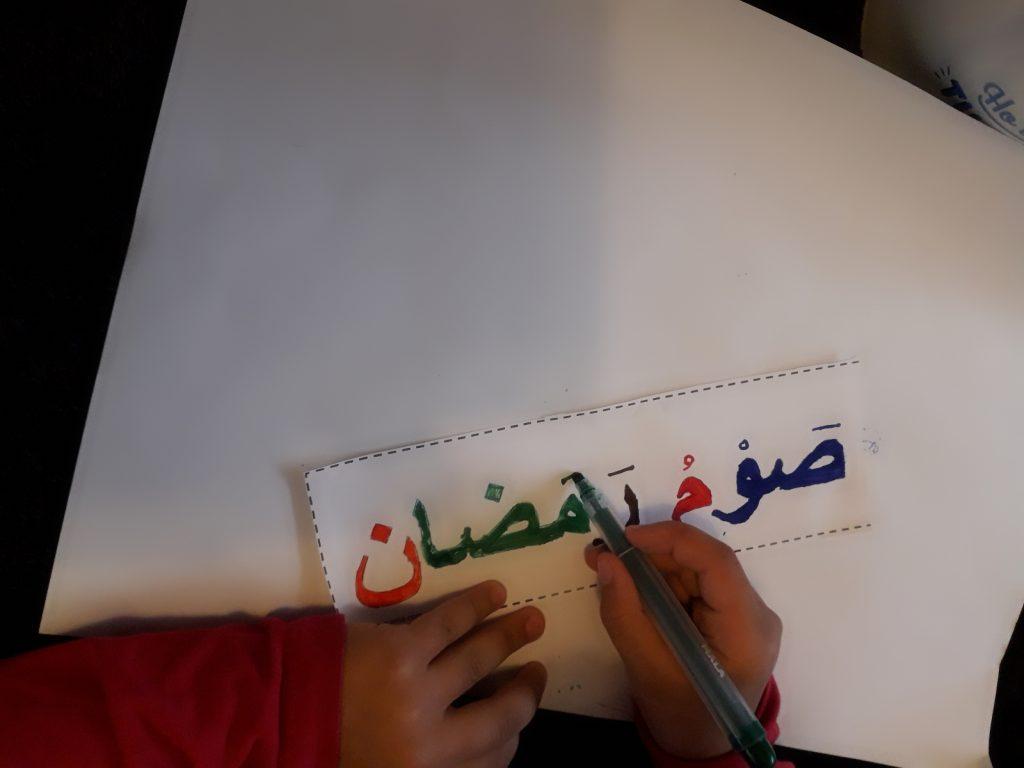 أركان الإسلام للأطفال